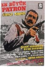 En Büyük Patron (1975) afişi