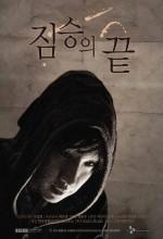 End Of Animal (2011) afişi