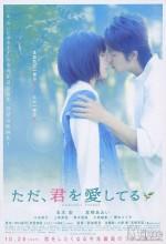 Erai Tokoro Ni Totsui De Shimatta! (tv Series) (2007) afişi
