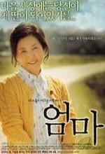 Eum-ma (2005) afişi