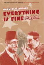 Everything Is Fine (1938) afişi