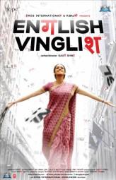 English Vinglish (2012) afişi