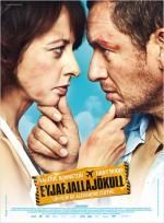 Eyjafjallajökull (2013) afişi