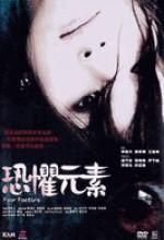 Fear Factor (2007) afişi