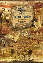 Fenerbahçe: Kuruluştan Kurtuluşa (1999) afişi