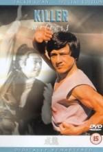 Feng Yu Shuang Liu Xing (1976) afişi