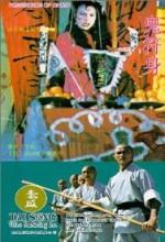 Five Fighters From Shaolin (1984) afişi