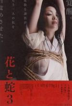 Flower & Snake 3 (2010) afişi