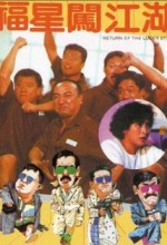 Fu Xing Chuang Jiang Hu (1989) afişi