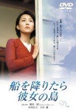 Fune O Oritara Kanojo No Shima / Getting Off The Boat At Her ısland