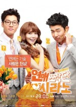 Flower Boy Dating Agency