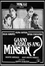 Gaano Kadalas Ang Minsan (1982) afişi