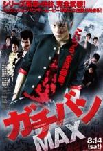 Gachiban Max (2010) afişi