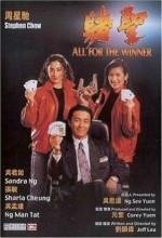 Gai Shi Ying Xiong (1992) afişi