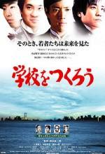 Gakko Wo Tsukuro (2011) afişi