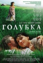 Golubka (2009) afişi