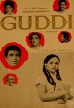 Guddi (1971) afişi