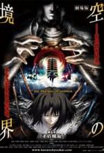 Günahkarların Bahçesi 5 (2008) afişi