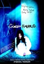 Güneşin Karanlığı (2009) afişi