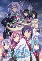 Gakusen Toshi Asterisk 2nd Season (2016) afişi