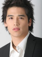 Geon Yu