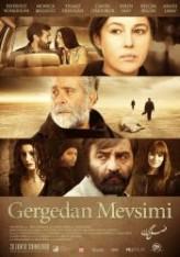 Gergedan Mevsimi (2012) afişi