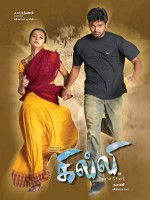 Ghilli (2004) afişi