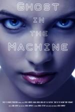 Ghost in the Machine (2016) afişi