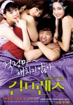 Girlfriends (2009) afişi