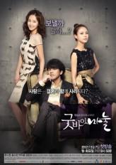 Goodbye Dear Wife (2012) afişi