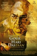 Gour Hari Dastaan: The Freedom File (2015) afişi