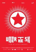 Güneşin Altında (2015) afişi
