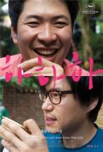 Ha Ha Ha (2009) afişi