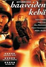 Haaveiden Kehä (2002) afişi