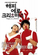 Happy Erotic Christmas (2003) afişi