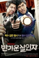 Happy Killers (2010) afişi