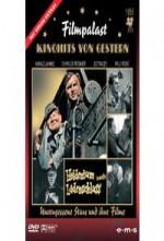 Heldentum Nach Ladenschluß (1955) afişi