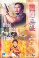 Heroes Shed No Tears (1986) afişi