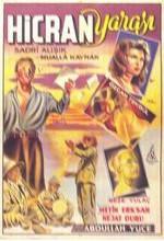 Hicran Yarası (ı) (1959) afişi