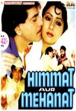 Himmat Aur Mehanat (1987) afişi