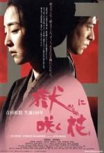 Hitoya Ni Saku Hana (2010) afişi