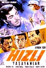 Hızlı Yaşayanlar (1964) afişi