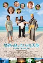 Hosisuna No Chiisana Tenshi (2010) afişi