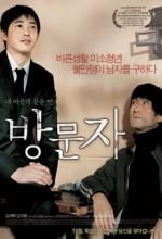 Host & Guest (2005) afişi