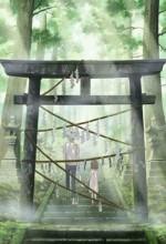 Hotarubi No Mori E (2011) afişi