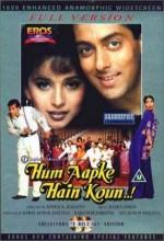 Hum Aapke Hain Koun...! (1994) afişi