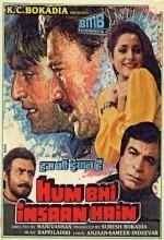 Hum Bhi ınsaan Hain (1989) afişi