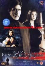 Hum Kaun Hai? (2004) afişi