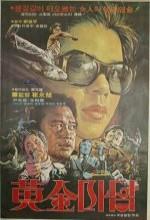 Hwanggeum Madam(ı) (1975) afişi