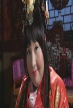 Hwapyeong Princess's Weight Loss (2011) afişi